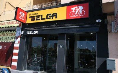 Cuando una tienda de ciclismo desaparece…