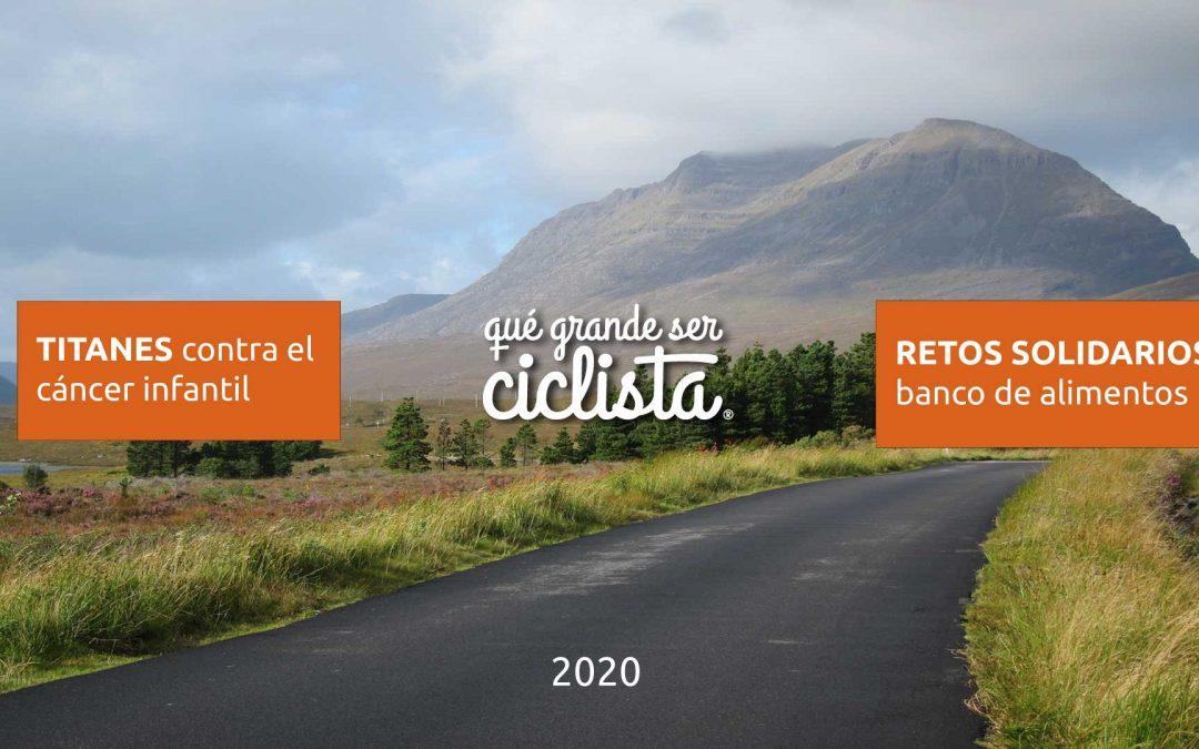 Sueños ciclistas para 2020